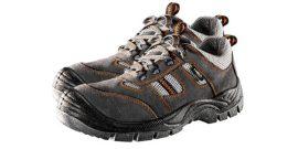 NEO munkavédelmi cipő szarvasbőr 82-030