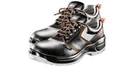 NEO munkavédelmi cipő bőr 82-010