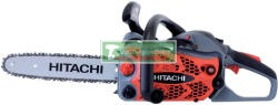 HiKOKI-Hitachi CS33EB-40 benzinmotoros láncfűrész +  Hitachi lnckenő olaj 1 liter+kétütemű motorolaj(714811)