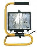 Reflektor 500W szerelt állványos